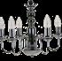 Cromato 5 lichts chroom